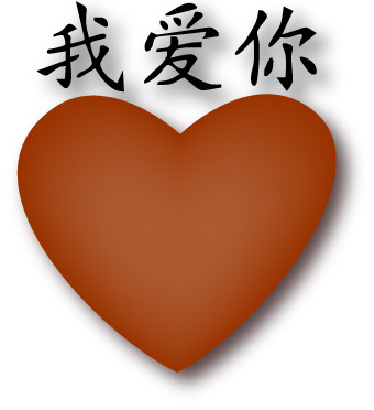 china flag coloring page. I Love You, Chinese Lettering